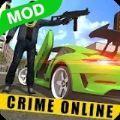 犯罪都市模拟器