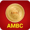 ambc数字货币交易所