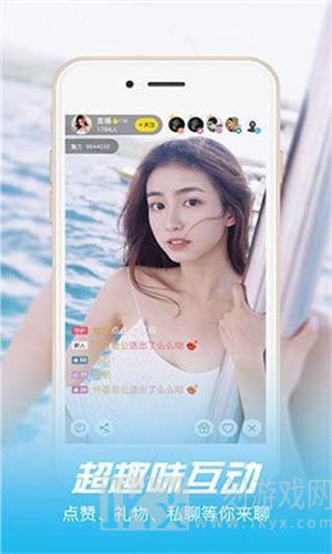 小仙女app直播