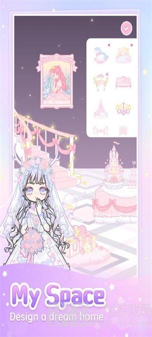 PinkyGirl