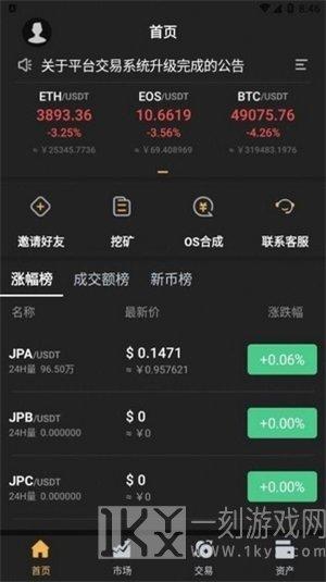 YFIN币交易所