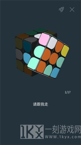 Supercube