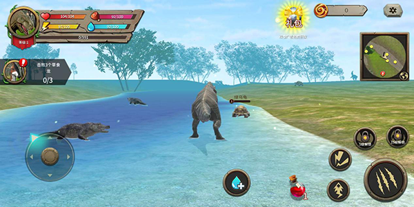 恐龙进化模拟器截图