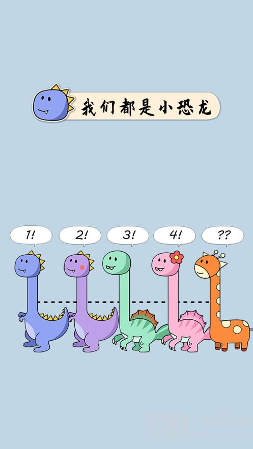 像个小恐龙