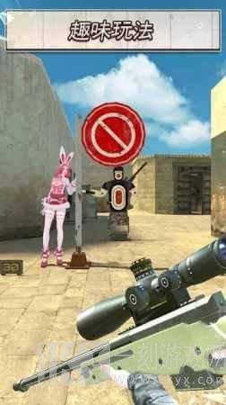 射击世界2枪射手