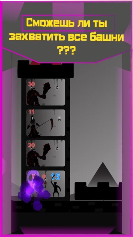 塔防粉碎截图