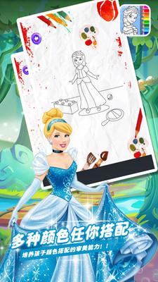 芭比公主绘画本截图
