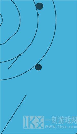 圆圈完成物理益智