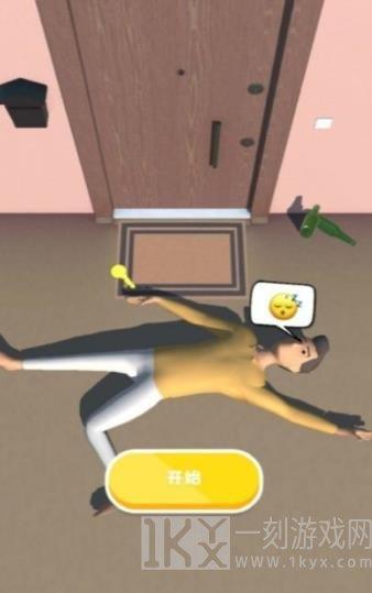 卧床模拟器