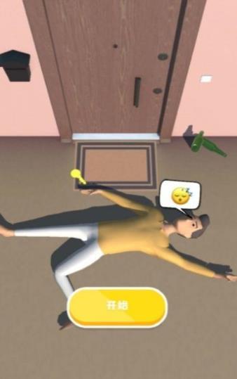 卧床模拟器截图