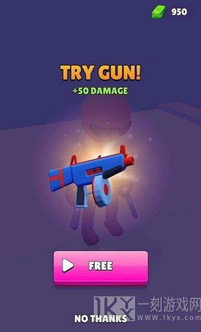 跑与枪瞄准射
