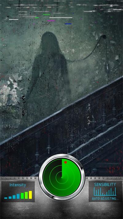 鬼魂探测器截图