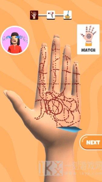 手工艺术3D