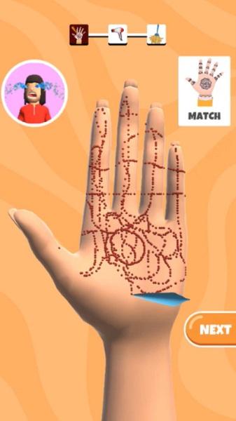 手工艺术3D截图