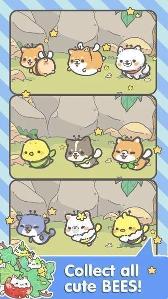 My CatPots截图