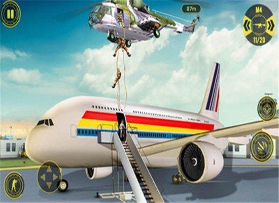 劫机救援截图