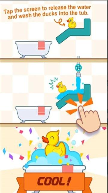小黄鸭引流截图