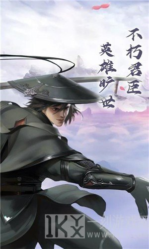 剑影长歌行