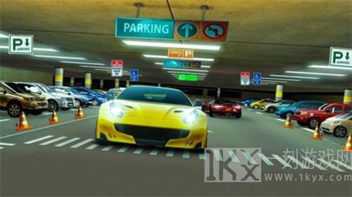 现代车辆停车场