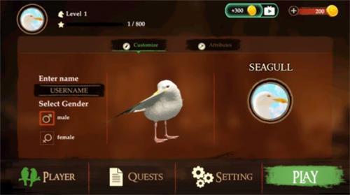 海鸥模拟器截图