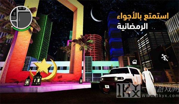 阿拉伯猎车手中东GTA