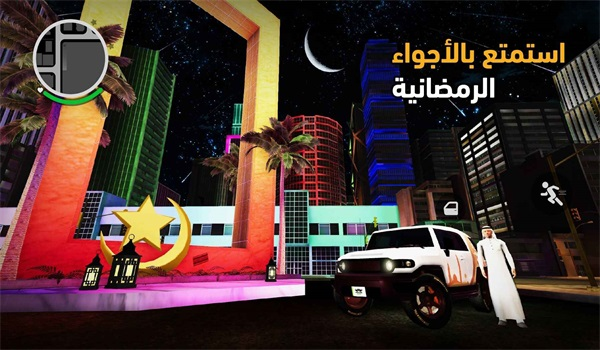 阿拉伯猎车手中东GTA截图