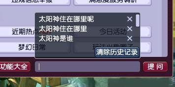 梦幻西游汨罗来客九个任务完成方法一览