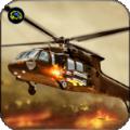武装直升机机器人模拟器