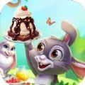 小兔子路易蛋糕屋
