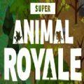 超级动物大逃杀