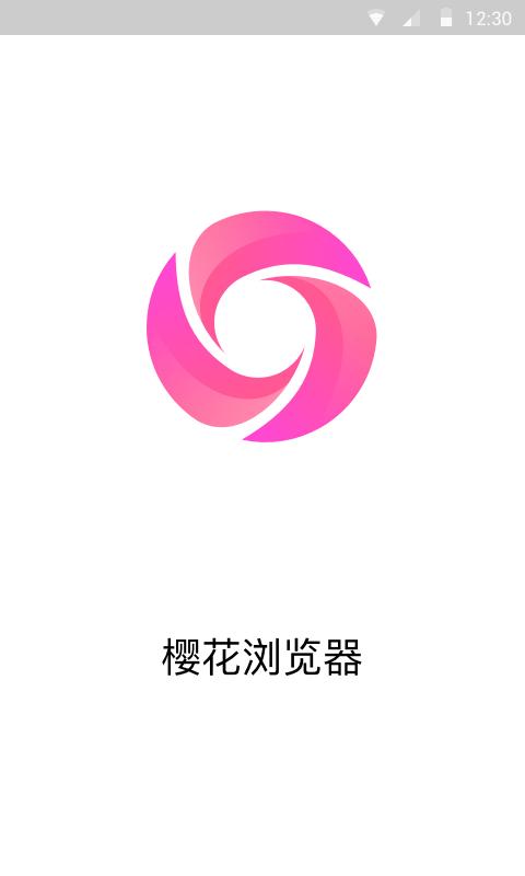 樱花浏览器截图