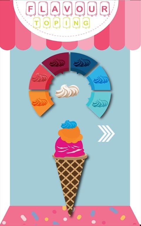 面包冰淇淋制造截图