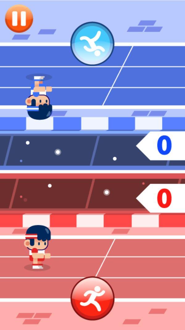 双人奥运会截图