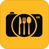 AI美食相机