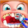 牙医外科诊所