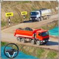 重型货车运输模拟
