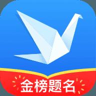 完美志愿app手机版