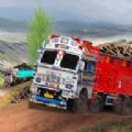 印度卡车山地模拟