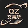 qz交易所安卓app