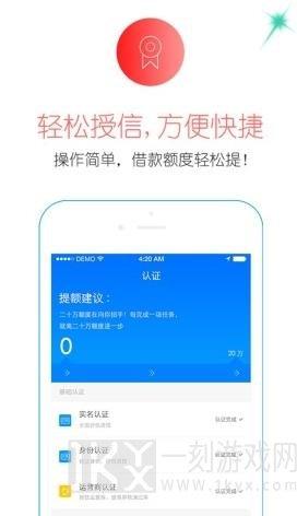 利安通小鑫花