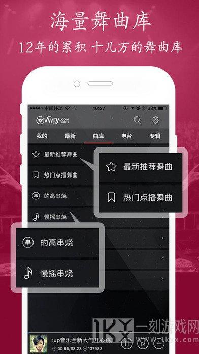 清风dj音乐网