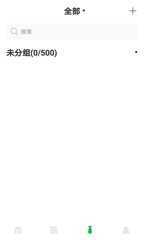 神御SCRM