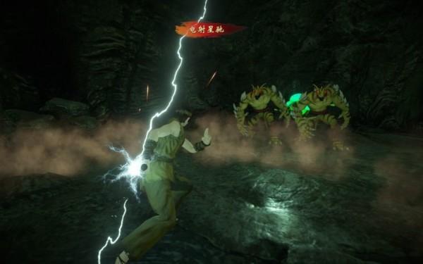 九州鸿蒙霸剑