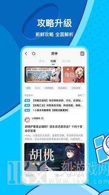 米哈云游app