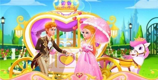公主恋爱笔记