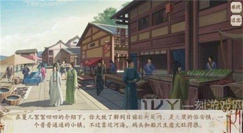 京城第一经纪人