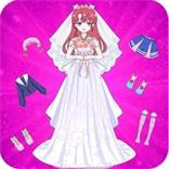 婚纱换装公主