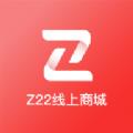 z22商城