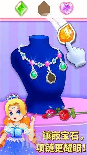 奇妙珠宝店