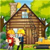 丛林房屋建设者